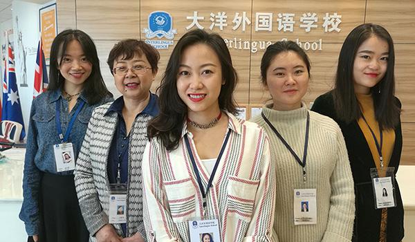 School Staff of Chinese english school